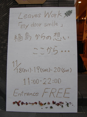 aoyama19.jpg